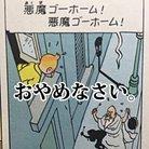 あいさん🍎 ( Ai_Tintin )