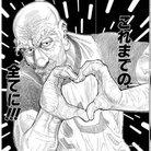 メロリンキュー太 ( albion_ahodori )