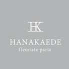 HANAKAEDE fleuriste paris ( HANAKAEDE_fleuriste_paris )