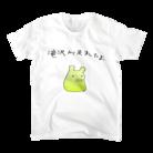 はつか屋 ( yutaka-kato )