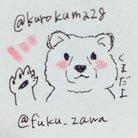 くろくま/ドゥー ( kurokuma28 )