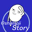 おしゃもじ ( oshamoji200104 )