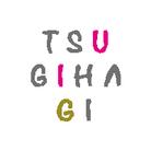 TSUGIHAGI