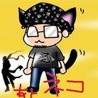 咖喱卿アニねこ ( anisonneko )
