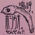 よかったらどうぞ ( yukinaga )
