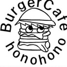 ハンバーガーショップ                           バーガーカフェホノホノ ( BurgerCafe_honohono )