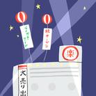 ラクガキストアー ( rakugaki-store )