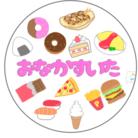 食いしん坊ママ ( ask_synt )