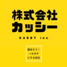 【株式会社カッシー】オンライン Shop(suzuri店) ( kassy_tv )