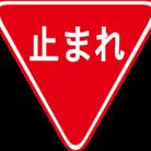 きゅうりや ( m9riki )