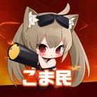 ぽぽっぽ17 ( kA7e_h1Rag1 )