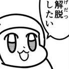 アリザ ( am_pm_312 )