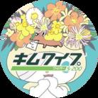 ジンオウガペプシ ( IS_this_sakana )