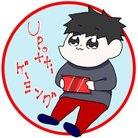 うぽっち/ぬちファー/💫へい民💫 ( upott1_ )