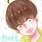 駄犬は白髪極めたい ( yami_daken )