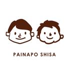 パイナポシーサー ( PainapoShisa )