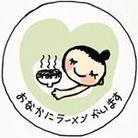 ダイナマイトあつき ( atu_0201 )