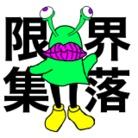 小松 ( madman3710 )