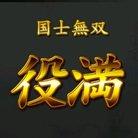 熊二朗 ( keibadeohgane )