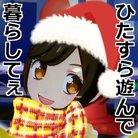 こんの@カラ松♡♡♡ ( tyankon021 )