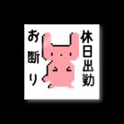 りんりこりんりん ( chiwawas2215 )