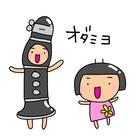オダミヨ ( odamiyo-suzuri )
