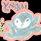 かなたのまとめ ( ousawa )