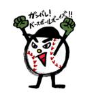 ガンバレ!ベースボールボーイズ! ( BGMM )