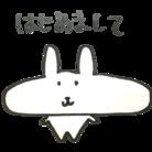 ひなたぼっこ ( natsuki_hinatanman )