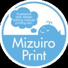 水色プリント ( mizuiro-print )