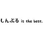 こちょ太郎 ( cocho__Worlds )