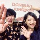 どんぐりキングダム ( DonguriKingdom_ )
