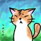 猫田犬助 ( Nekonekonosuke )