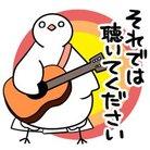 こひつじ ( 0083noyome )