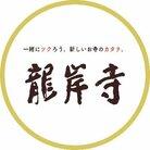 京都 龍岸寺  ( ryuganji_kyoto )