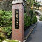 大和 ( sugiyama2001081 )