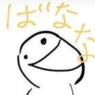 夏向 ( Menhela_hoihoi )