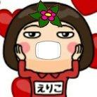 エリコ ファミチキ姉さん🍗コロナのバカチンが~( ー̀⬜ー́ )و ( eriko12_26_77 )