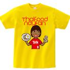 Thaifood ในฝัน ( nayfansukhothai )