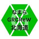 はまやん(なまらGRCReW北海道) ( GRCReWHokkaido )