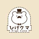 ひげクマ ( yu2000na )