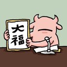 WADAYURIE ( _wada_yurie_ )