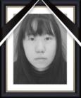 灰色 ( kana_shi_mi )