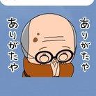 いかさんはさんさんさんさんのさん ( nukyun )