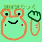ぽりっく🥕🐸 ( chikyuhamaruiyo )