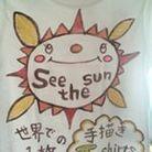 手描きTシャツ seethesun ( yumaru1 )