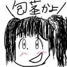 鮭弁野郎✡。: ( 1024N_O )