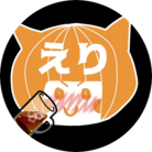 えり ( KazuEri_s )