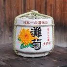 灘菊酒造株式会社 ( nadagiku )