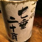 日本酒好き ( sakeisstill )